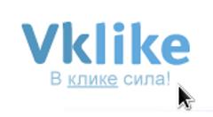 4402578_vklikecomlogo (240x132, 23Kb)