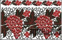 3937664_vinograd (200x131, 14Kb)