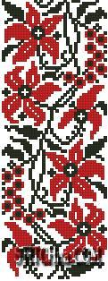 3937664_ukr_flower (121x314, 19Kb)