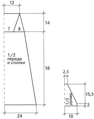 pt_038-4 (317x403, 12Kb)