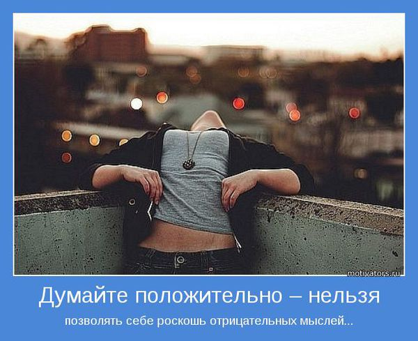 motivator-25775 (600x489, 53Kb)