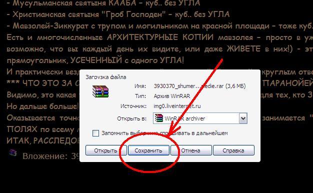 Безымянный56 (626x386, 44Kb)