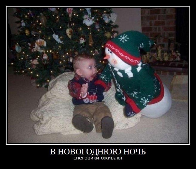 в новогоднюю ночь (657x567, 65Kb)