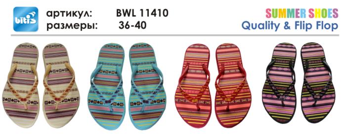 BWL 11410 (700x285, 224Kb)