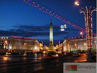 фото Минска (320x240, 18Kb)