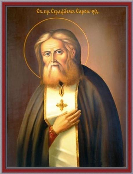 Преподобный Серафим Саро (458x600, 57Kb)