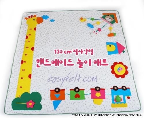 mat2 (500x408, 164Kb)