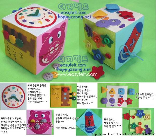 Мягкий развивающий кубик своими руками мастер класс