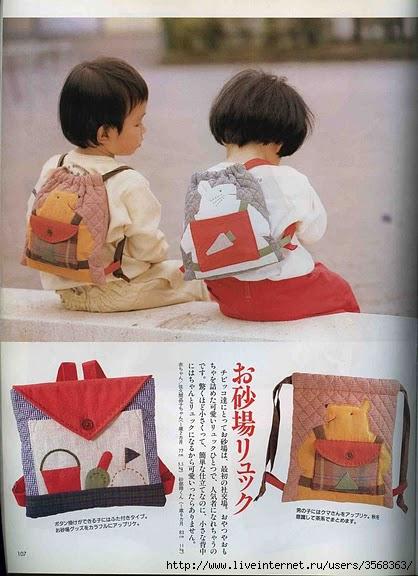 детская сумочка как сшить
