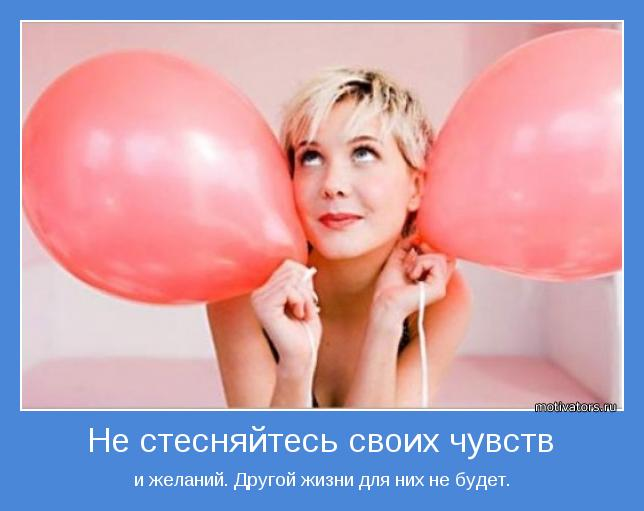 Хорошее настроение действительно позволяет нам видеть жизнь в розовом цвете - БДГ Деловая газета