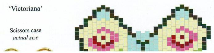 бис (700x175, 130Kb)