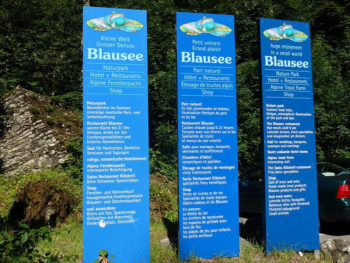 На холодно-синем стекле воды - Blausee 72310