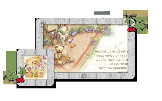 1326805564_psd__polnocennuyy_dizayn (569x353, 177Kb)