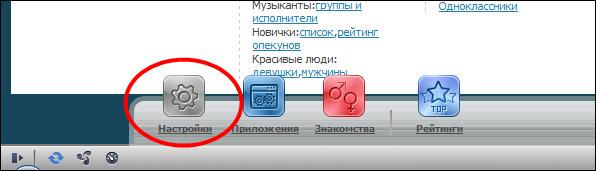 2447247_panel (596x171, 35Kb)