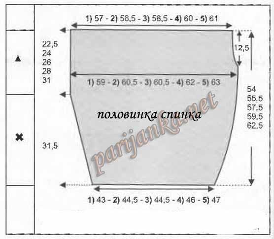 половинка спинки (556x485, 47Kb)