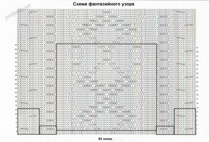 Scan-111025-0033 (700x475, 307Kb)