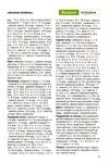 Превью 61 (466x700, 259Kb)