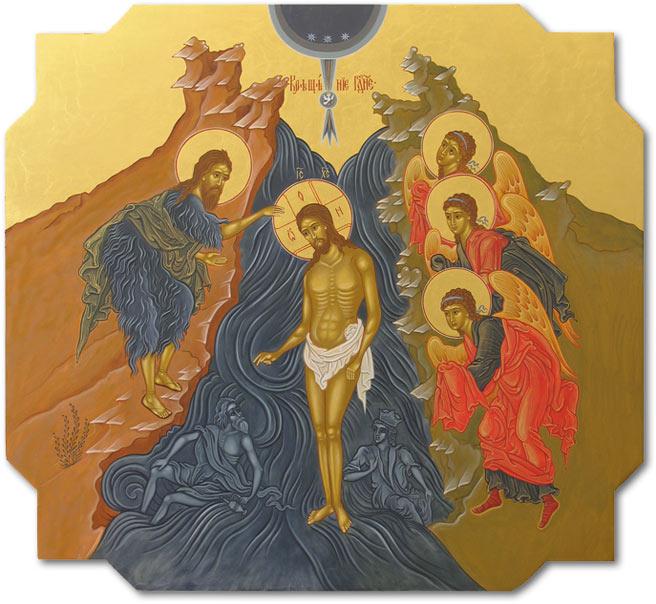 икона крещения господня (656x604, 90Kb)