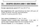 Превью 27.1 (685x461, 65Kb)