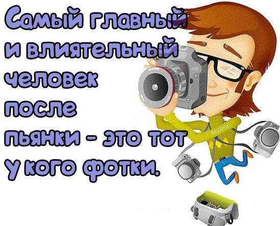 x_ef1ce0af (549x443, 86Kb)