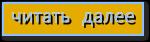 cooltext627552370 (150x42, 5Kb)