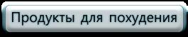 cooltext627567177 (265x52, 13Kb)