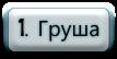 cooltext627570072 (107x54, 7Kb)