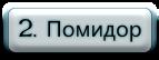 cooltext627571361 (143x54, 9Kb)