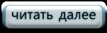 cooltext627579775 (151x47, 8Kb)