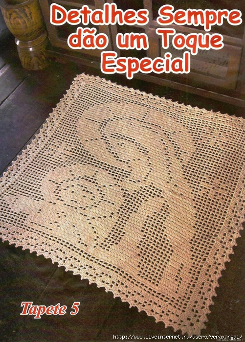 4076262_Tapete_Santa17 (501x700, 431Kb)