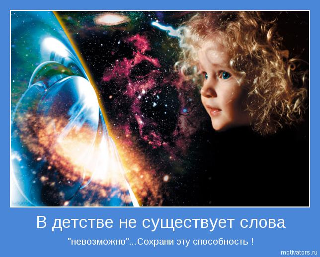 Уроки воспитания 2003, DOC, RUS. 24 січ. 2007-повідомлень 50