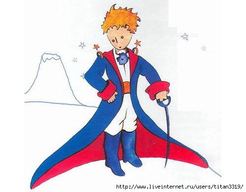 Маленький принц (500x391, 82Kb)