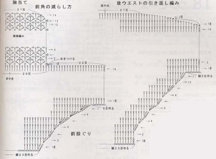 Копия (3) Копия 658+ (700x514, 84Kb)