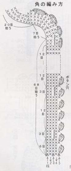 Копия Копия Копия 658++ (231x555, 34Kb)