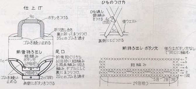 Копия (2) Копия Копия 658++ (671x305, 47Kb)