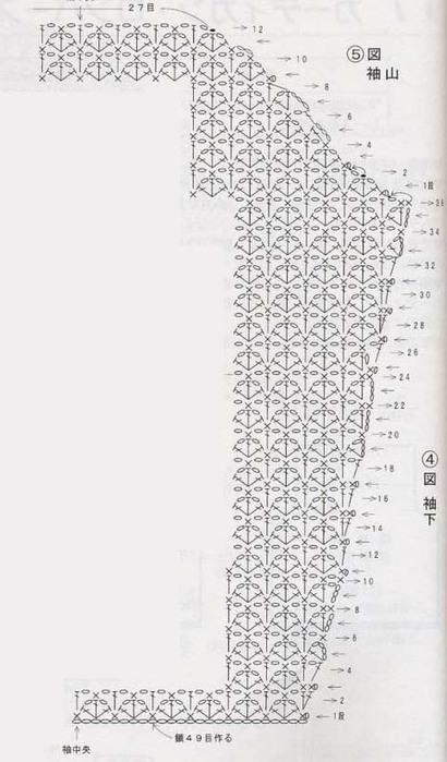 Копия (3) Копия Копия 658++ (410x700, 73Kb)