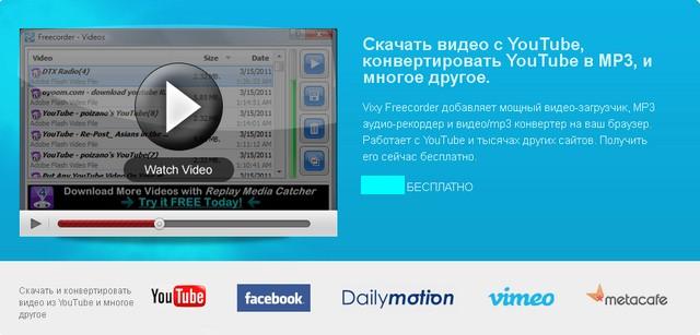 3872337_video (640x307, 50Kb)