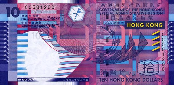 banknoty-mira_8 (600x292, 139Kb)