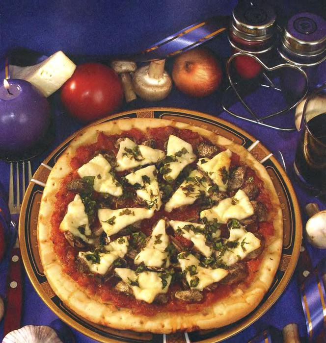 Пицца. Лучшие кулинарные рецепты. Зыкина О_11 (664x700, 86Kb)