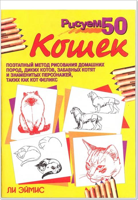 4195696_cat00001 (482x700, 270Kb)