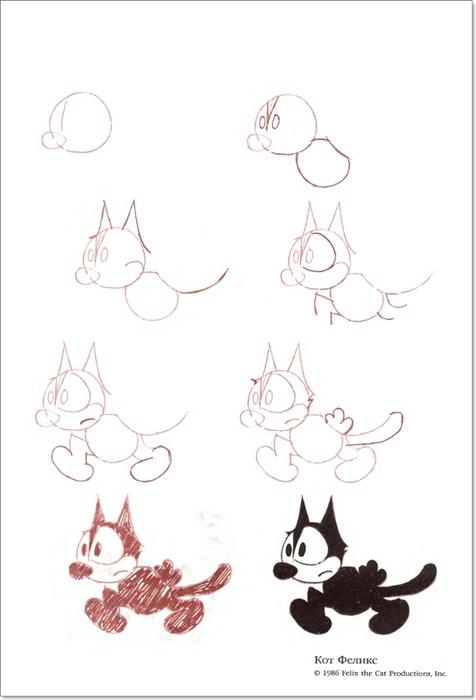 cat00039 (476x700, 103Kb)