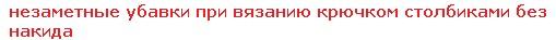 4683827_20120119_151710 (509x37, 6Kb)