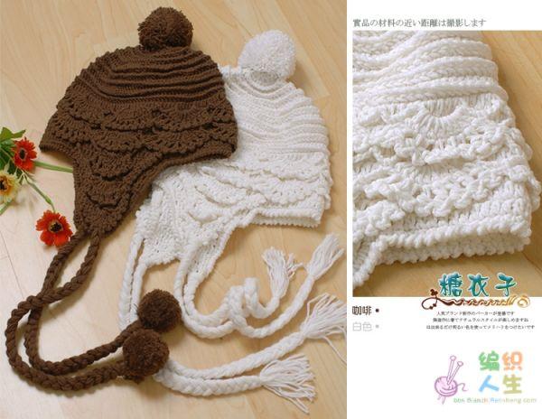 Детская шапочка с ушками