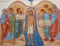 Православная церковь сегодня отмечает Крещение Господне