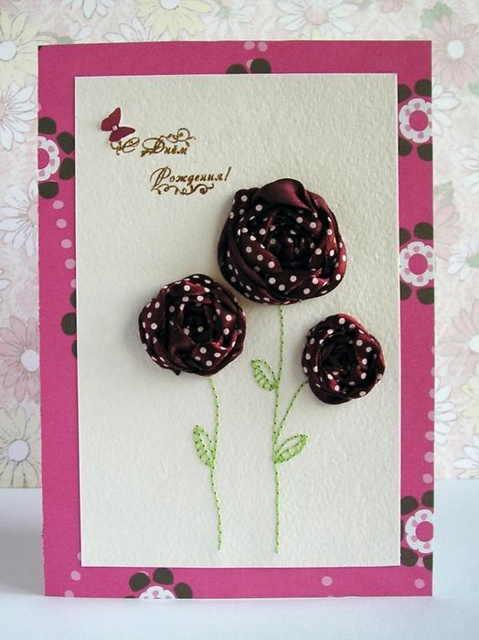Сделать открытки с днем рождения два