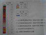 Превью 811 (700x525, 196Kb)