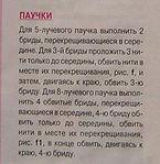 Превью 21 (291x300, 24Kb)