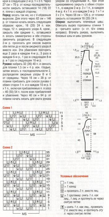 4403711_platora2 (352x700, 117Kb)
