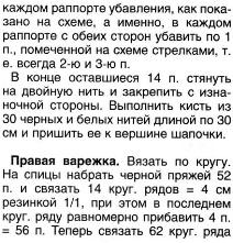 4403711_varegkispici2 (212x221, 36Kb)