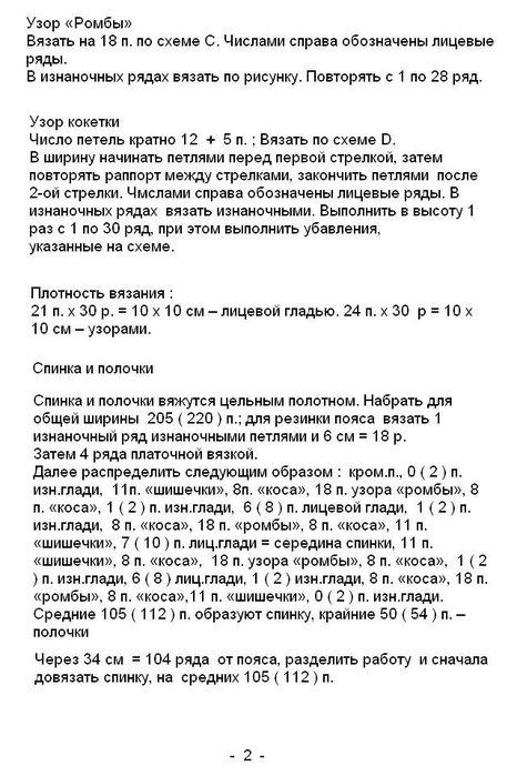 4649855_0_47926_7db30e19_orig (466x699, 91Kb)